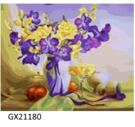 Картина по номерам 40 на 50 см № 21180