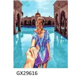 Картина по номерам 40 на 50 см № 29616