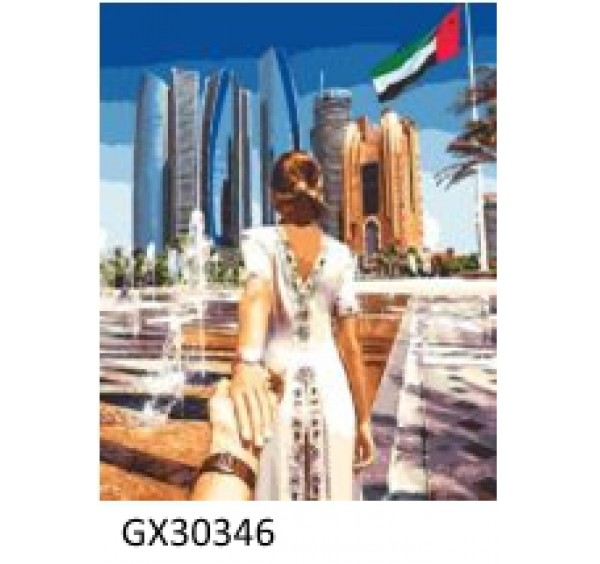 Картина (раскраска) по номерам № 30346
