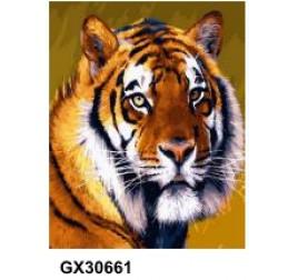 Картина по номерам 40 на 50 см № 30661