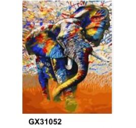 Картина по номерам 40 на 50 см №31052