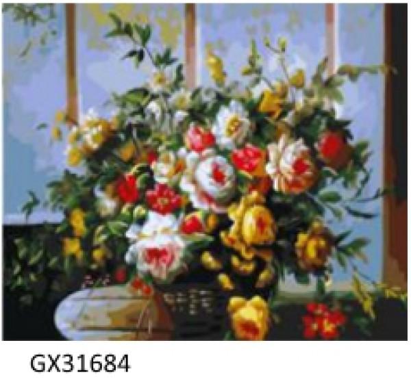 Картина (раскраска) по номерам №31684