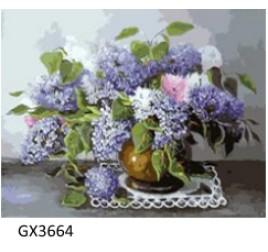 Картина по номерам 40 на 50 см № 3664